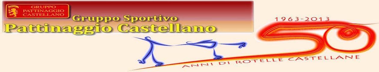 Gruppo Sportivo Pattinaggio Castellano